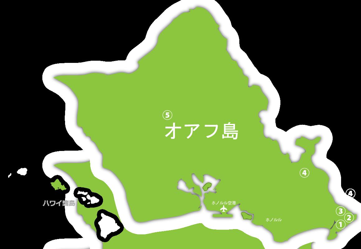 オアフ島厳選オススメパワースポット巡り(4時間)ポイントマップ